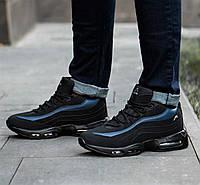 Кросівки чоловічі зимові чорно сині 44,45,46 Розмір