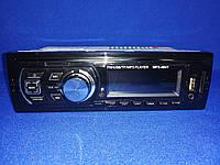 Автомагнитола MP3-4041, фото 1