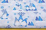 """Ткань новогодняя """"Трио скандинавских гномов"""" голубые на светло-сером, плотность 135 г/м2. №2511, фото 2"""