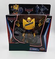 Игрушка робот-трансформер Dinogo