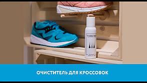 Активная пена для чистки кроссовок Cleaner Tarrago