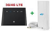 Комплект 4G WiFi роутер Huawei B310s-22 + Mimo антенна