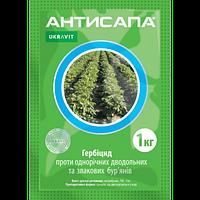Гербицид Антисапа ( Зенкор ) 1 кг