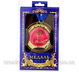 """Медаль deluxe """"Лучшему начальнику"""""""