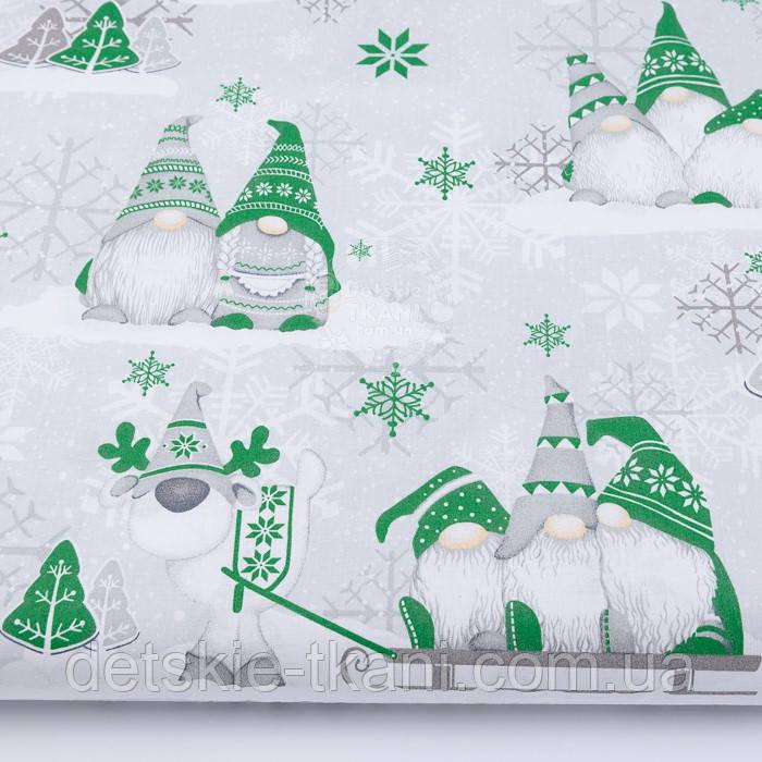 """Ткань новогодняя """"Трио скандинавских гномов"""" зелёные на светло-сером, плотность 135 г/м2,№2512"""