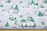 """Ткань новогодняя """"Трио скандинавских гномов"""" зелёные на светло-сером, плотность 135 г/м2,№2512, фото 2"""