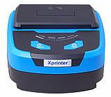 Мобільний чековий принтер 80мм Xprinter XP-P810 бездротовий, bluetooth, iOS, Android, Windows, фото 2