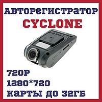 Автомобильный видеорегистратор CYCLONE DVH-40 v2 (wince) HD 720p Микрофон До 32Гб