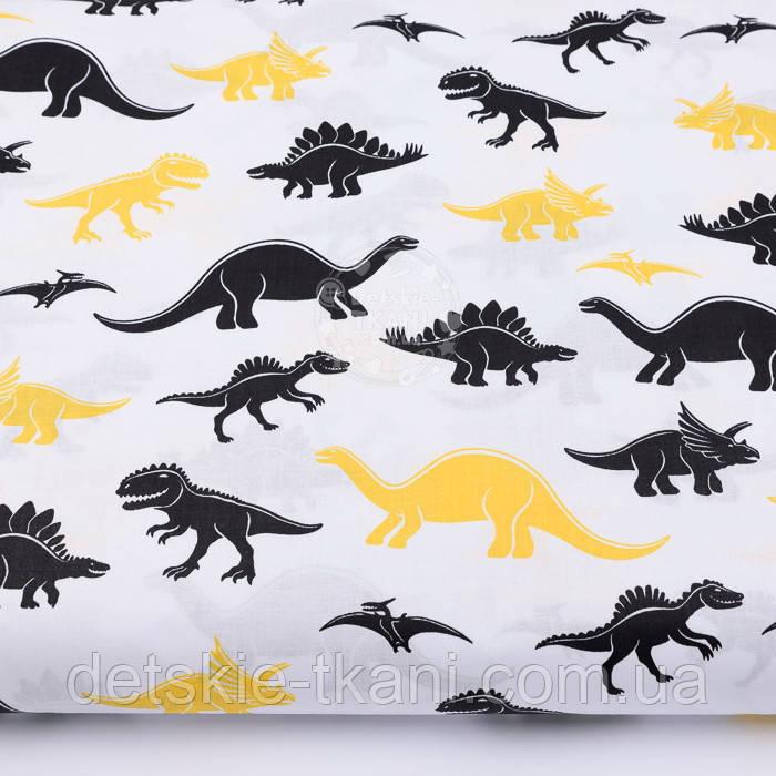 """Бязь польська """"Динозаври Юрського періоду"""" чорно-жовті на білому (2513)"""