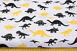 """Бязь польська """"Динозаври Юрського періоду"""" чорно-жовті на білому (2513), фото 3"""