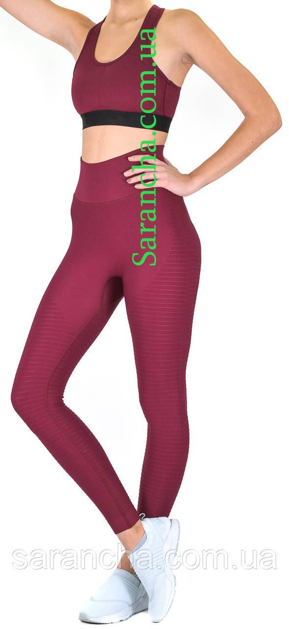 Женский спортивный комплект цвета бордо