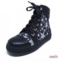 Ботинки ортопедические FS AR 6644