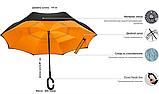 Зонт обратного сложения Up-brella Orange + чехол (n-81), фото 2
