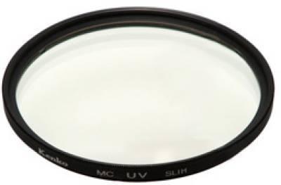 Светофильтр Kenko MC UV (0) Slim  77mm