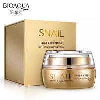Питательный крем от морщин Bioaqua Snail Repair & Brithening с муцином улитки, 50 мл