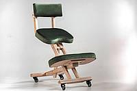 Эргономичный стул для высоких