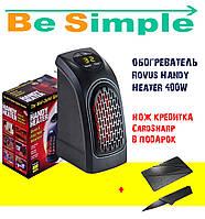 Портативный обогреватель Rovus Handy Heater 400W