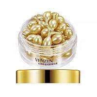 Сыворотка в капсулах для лица Venzen Gold, 30 капсул