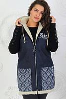 Утеплённая женская джинсовая жилетка на молнии с капюшоном 48, 50, 52, 54, 56