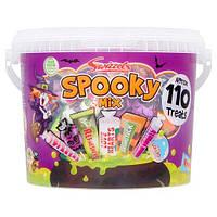 Swizzlers Spooky Mix 110 Treats