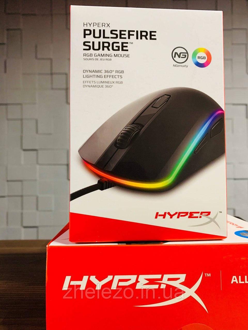Мышка HyperX Pulsefire Surge USB Black (HX-MC002B)