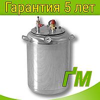 Автоклав А-24 (нержавеющая сталь на 24 банки) + подарок