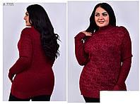 Кофта свитер с люриксом бордо