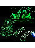 Набор для рисования светом Freeze lisht формат А4 (n-83), фото 3