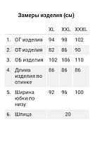 Женское платье цвет  черный /красный Аделина-Б б/р XL, XXL, XXXL, фото 2