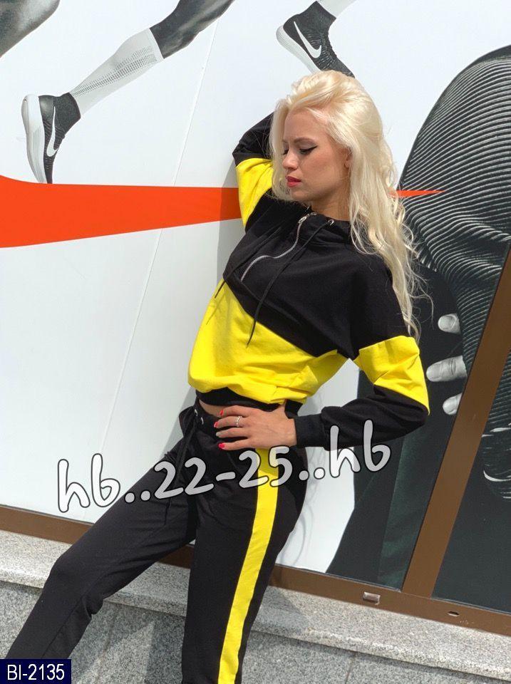 Спортивный костюм BI-2135