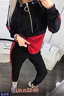 Спортивный костюм BI-2141