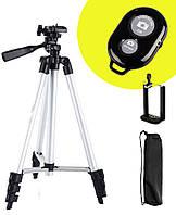 Штатив Трипод для Телефона Камеры Фотоаппарата 3110 с Bluetooth Кнопкой 102см
