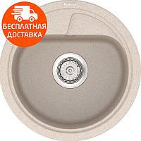 Кухонная мойка из кварцевого камня круглая Vankor Polo PMR 01.45 Beige бежевая