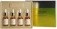Набор антивозрастных ампульных сывороток с витаминами и коллагеном Eunyul Vita Collagen Ampoule Set 4×12 мл, фото 2