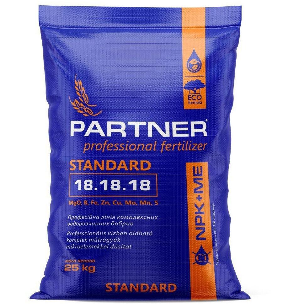 Комплексное удобрение Партнер (Partner Standart) 18.18.18 + ME, 25 кг