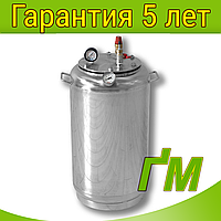 Автоклав А-32 (нержавеющая сталь на 32 банки) + подарок