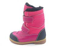 Зимние ортопедические ботинки Ecoby р. 20-32 модель 214F, фото 1