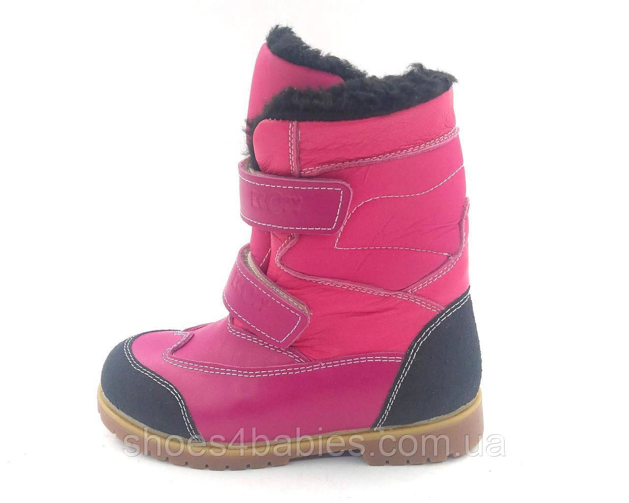 Зимние ортопедические ботинки Ecoby р. 20-32 модель 214F