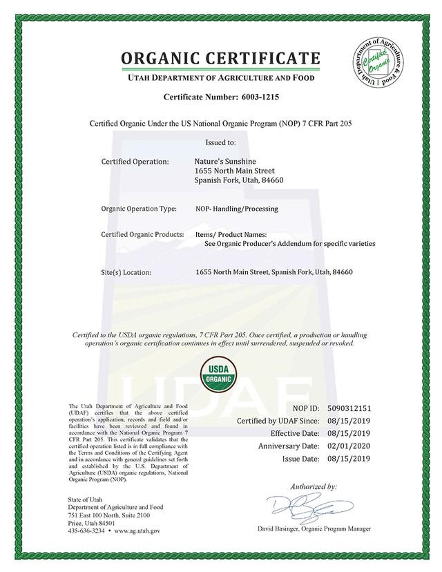 Сертификат Органик. Картинка 2.