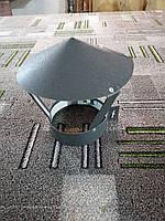 Грибок на дымоход диаметр 100-120 мм