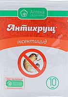 АНТИХРУЩ ЛЮКС 10мл