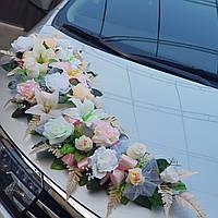 Украшение для свадебных машин в пудровом цвете