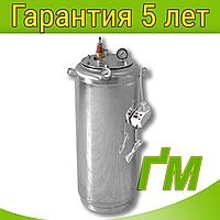 Автоклав А-40 Электро (нержавеющая сталь на 40 банок) + подарок