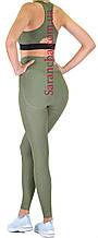 Жіночий спортивний комплект кольору олива