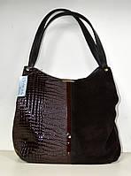 Коричневая женская сумка от украинского производителя замша и экокожа