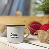 Кружка Camper Перерва на каву та «помріяти»… 250 мл (KRC_20NG004), фото 2