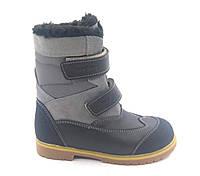 Зимние ортопедические ботинки Ecoby р. 20-36 модель 214GG, фото 1
