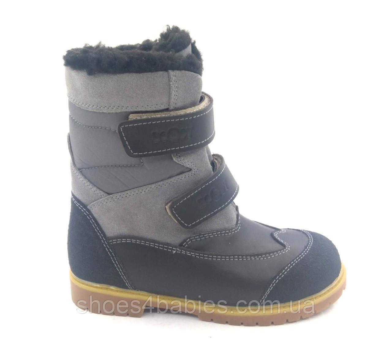 Зимние ортопедические ботинки Ecoby р. 20-36 модель 214GG