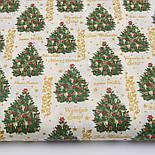 """Лоскут  новогодней ткани с глиттерным рисунком """"Праздничная ёлка"""" на кремовом, №2482, размер 52*103 см, фото 2"""