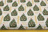 """Лоскут  новогодней ткани с глиттерным рисунком """"Праздничная ёлка"""" на кремовом, №2482, размер 52*103 см, фото 3"""